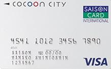 コクーンシティカード