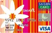SMARKカードセゾン