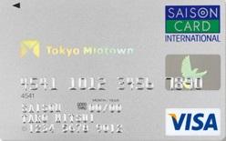 東京ミッドタウンカードセゾン