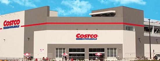 コストコがプレスリリース発表、「MasterCardブランドと提携」 | アメリカンエキスプレスブランドが使用不可に!
