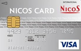 NICOS一般カード