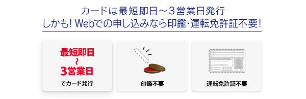 parcosokujitsu
