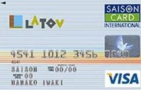 Latovカード《セゾン》