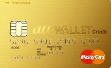 auwalletgoldcard