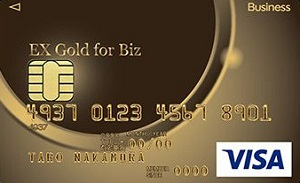 オリコEX Gold for Biz iD×QUICPay