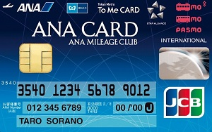 ANA To Me Card