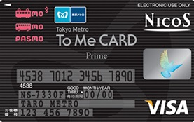 Tokyo Metro To Me CARD Prime PASMO