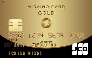 mirainogold
