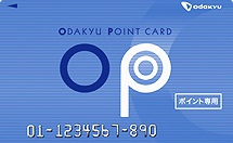 oppoint