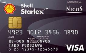 shellstarlex