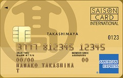 takashimayamastercard