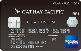 Cathay Pacificmufg