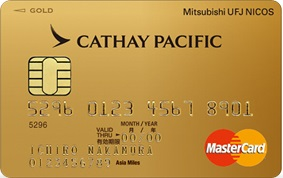 cathaypacificgold