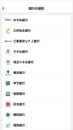 linepaycard_bank