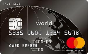 worldmastercard