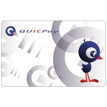 quicpaycard