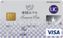 imperialclubippan