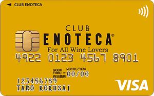 CLUB ENOTECAgold