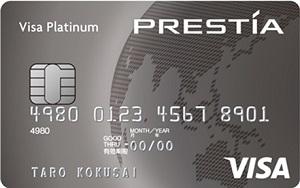 PRESTIA Visa PLATINUM CARD