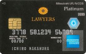 lawyersmufggoldamex