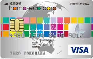 hama-eco card