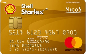 shellstarlexgold