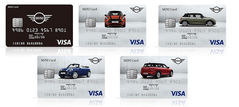 minicarddesign