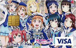 lovelivevisa